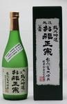 14915越淡麗純米吟醸720箱付き.JPG