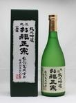 お福酒造�梶@4984948100519 お福正宗純米吟醸越淡麗 720ml.JPG